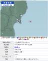 9月12地震 3番です