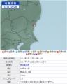 9月12地震 4番です