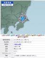 9月12地震 5番です
