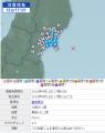 9月13地震 1番