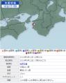 9月13地震 2番