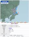 9月13地震 5番