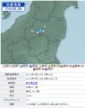 9月13地震 6番