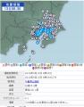 9月13地震 7番