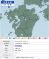④15・地震・
