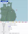 15・地震・②