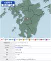 092016地震③