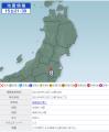 ②0916地震