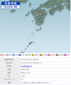③0916地震