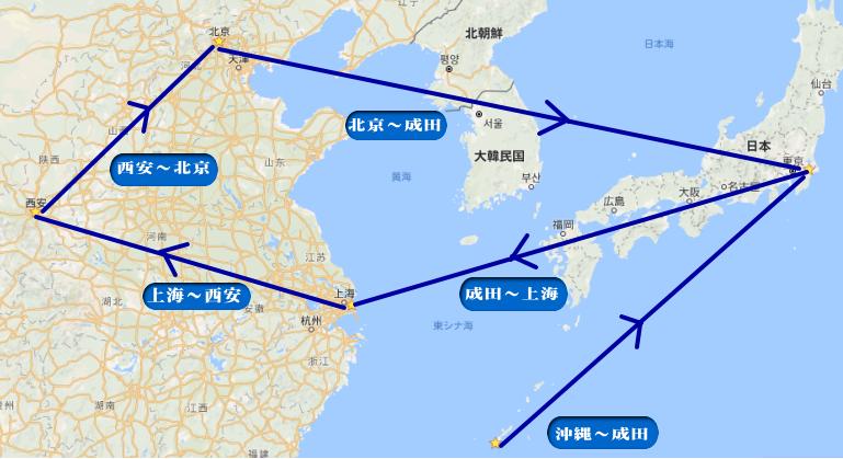 移動地図最新1