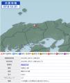 7・地震①-1