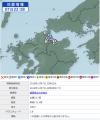 9・地震③