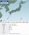 9・地震④
