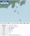 9・地震①