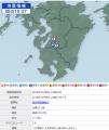 9・地震⑤
