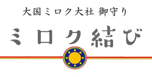 2016icon-shop
