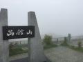20160714函館山1