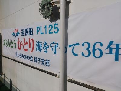 NCM_0820.jpg