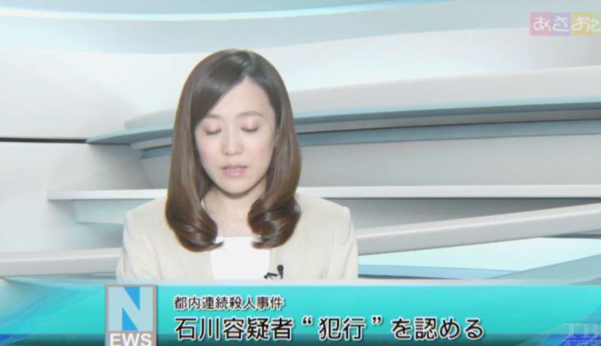 3、松本潤さんu