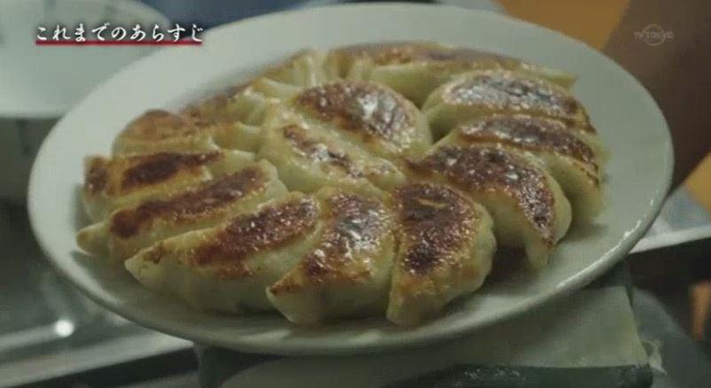 5、焼き餃子