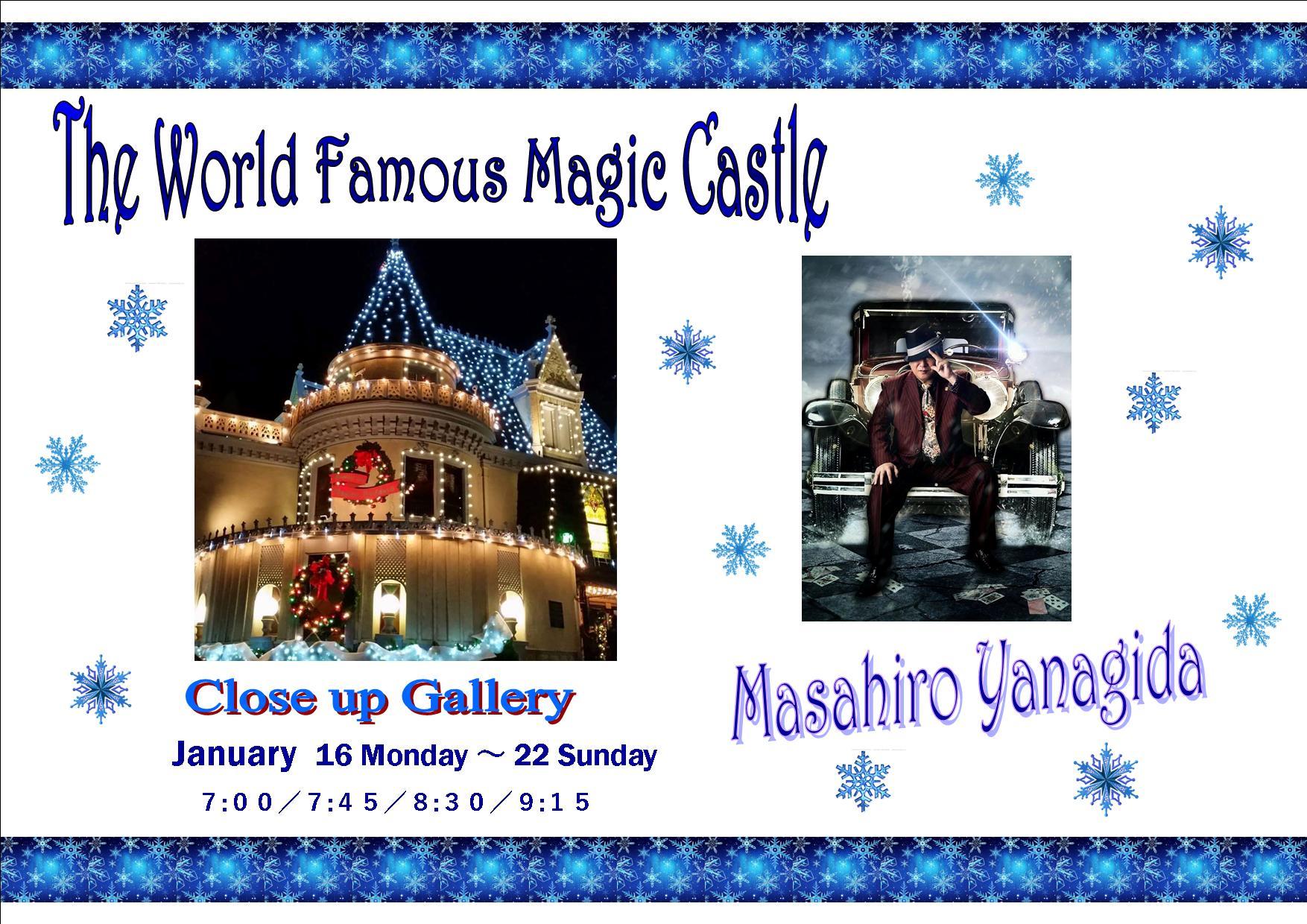 castlecharlie01.jpg