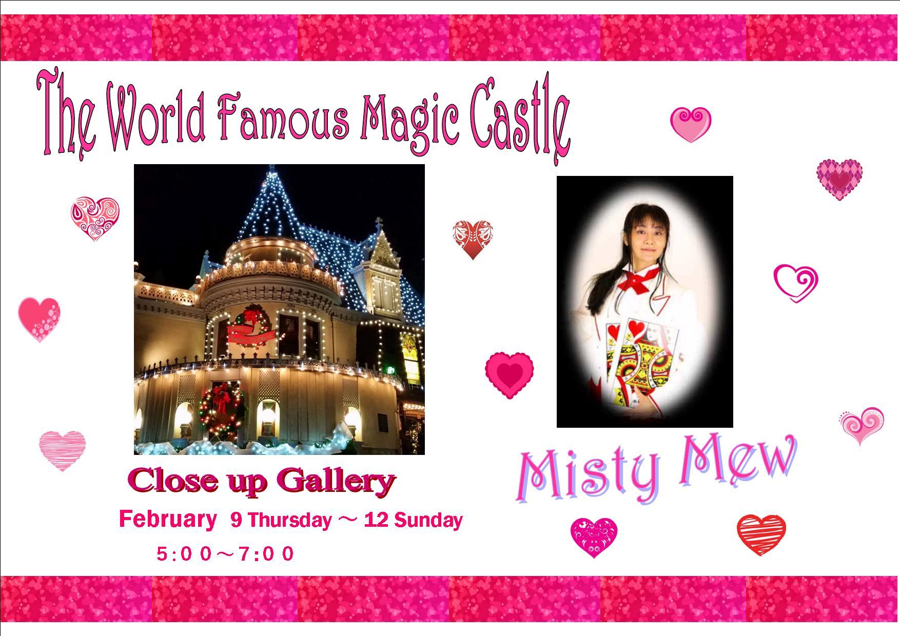 castlemisty01.jpg