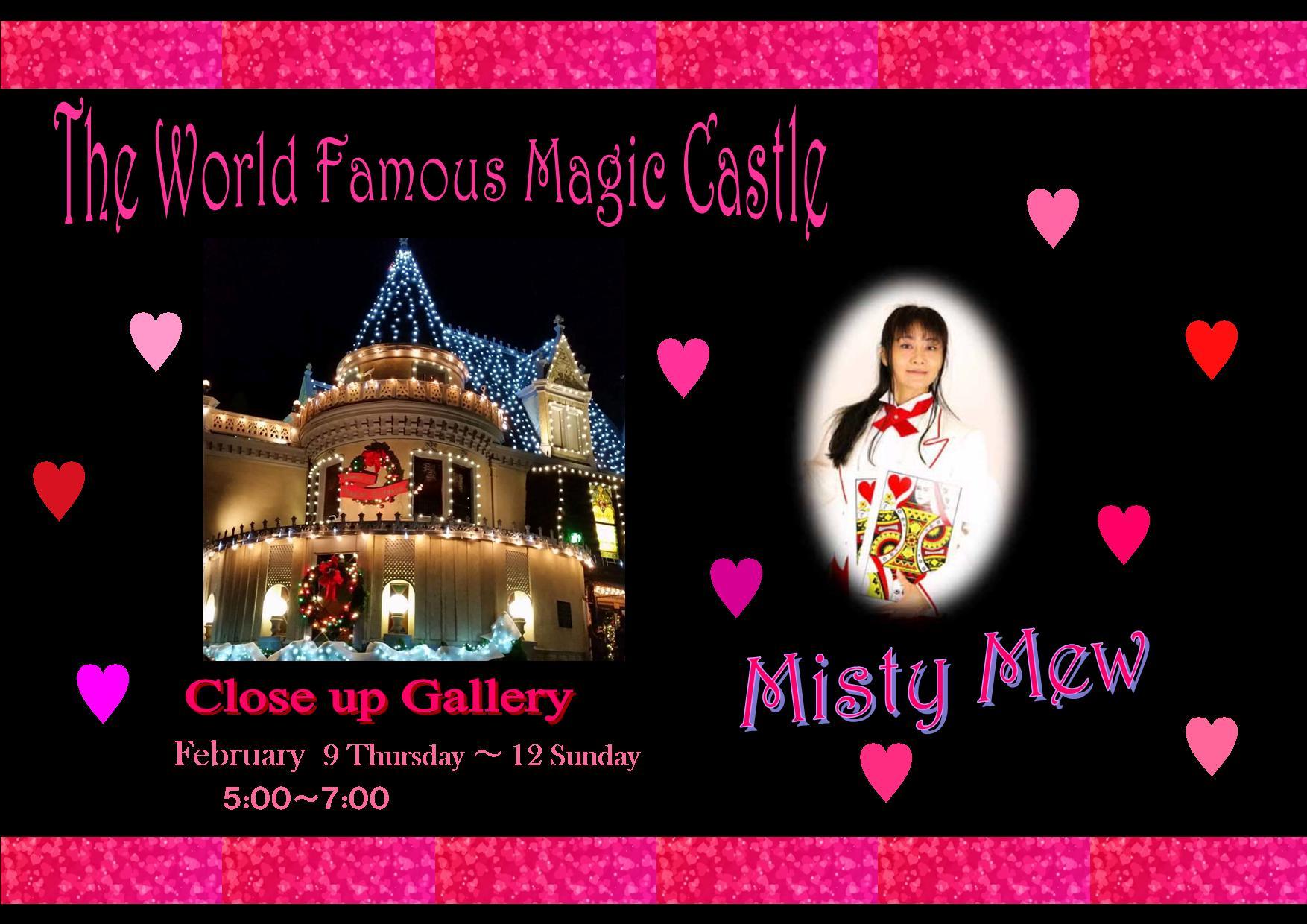castlemisty02.jpg