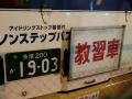 160608-09.jpg