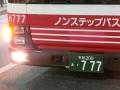 161202-777.jpg