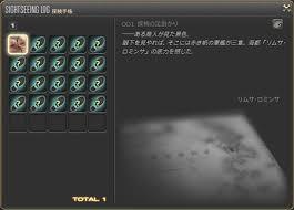 探検手帳001