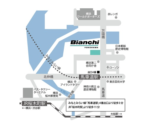 ビアンキ横浜
