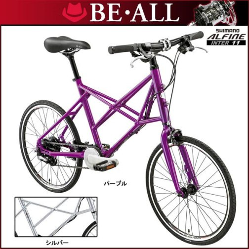 beal-700sv-nosusbdsgv.jpg