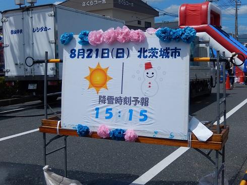 DSCN6976_201608222304248d7.jpg