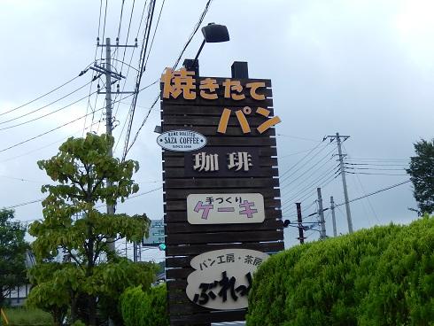 DSCN7475.jpg