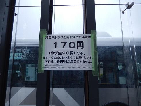 DSCN8753_20161028220116c90.jpg