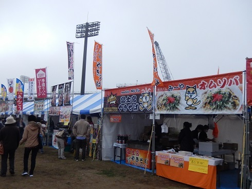 DSCN9461.jpg