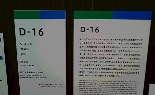 DSC_0005_2016092323155283d.jpg