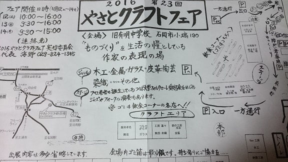 DSC_0183.jpg