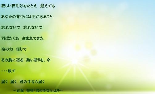 kiminote.jpg