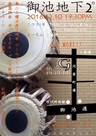 OikeChika2do_11.jpg