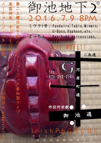 OikeChika2do_7.jpg