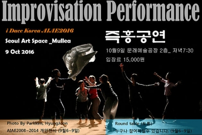 performance161009flyer.jpg