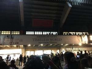 2016武道館コブクロ