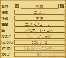 レンジャーくん160615