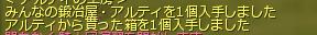 青アルティ160622