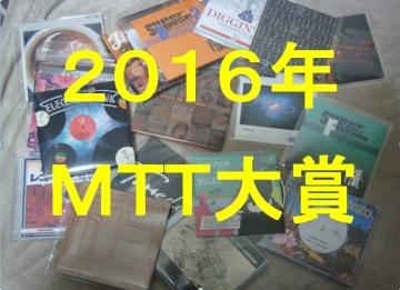 2016_MTT_taisho.jpg
