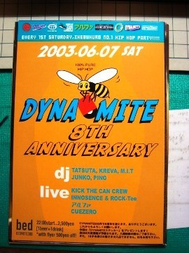DJ Tatsuta vs Kreva 「Dynamite 7th Anniversary」 - Mix Tape ...