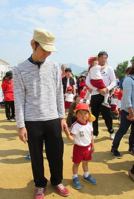 圭 父親と一緒に競技 28.5.15