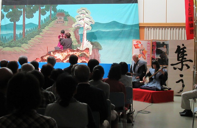 壺坂観音霊験記 山の段 28.10.22