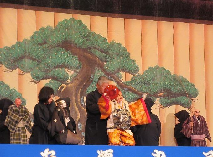 大見文化祭 えびす舞 28.11.13